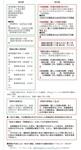 2AC598F7-32C6-4833-846E-C716C2C22F97.jpeg