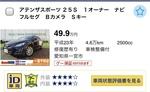 532EB57C-E81C-4B11-B82E-B8DCFEA11CCD.jpeg