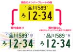 DED43E89-C9F6-4E9D-982A-74DFD3AD1C9D.png